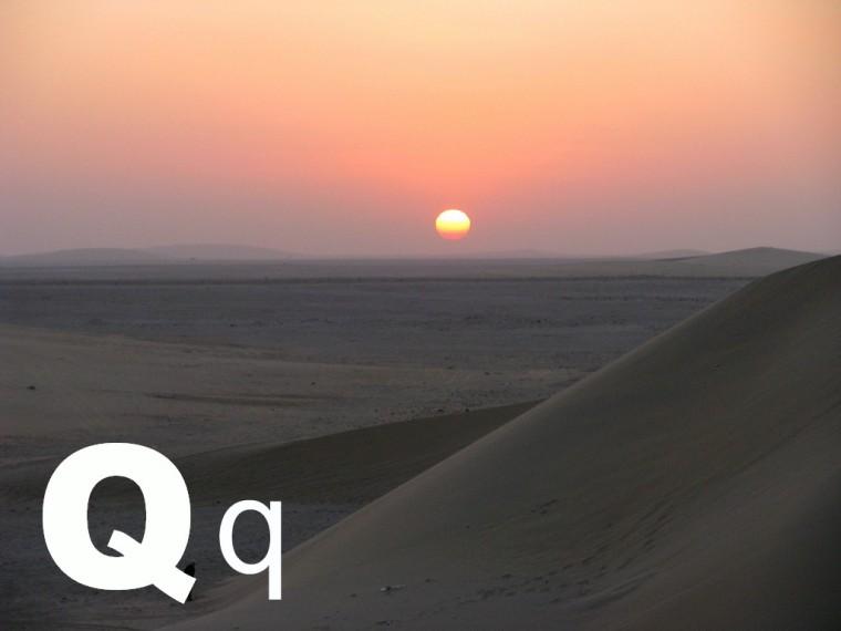 Qatar a-z travel
