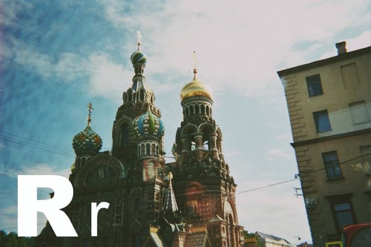 Russia a-z Travel