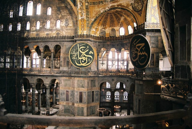 Aya Sofya Istanbul