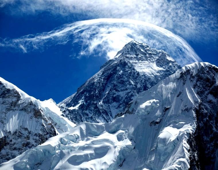 Mt Everest Nepal